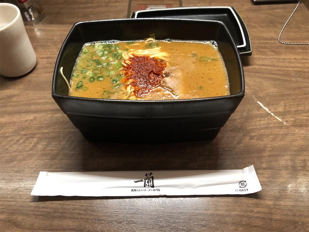 f:id:Shinjuku_3chome:20210108015823j:image