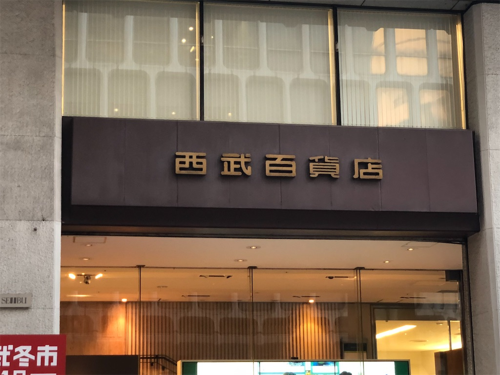 f:id:Shinjuku_3chome:20210108020319j:image