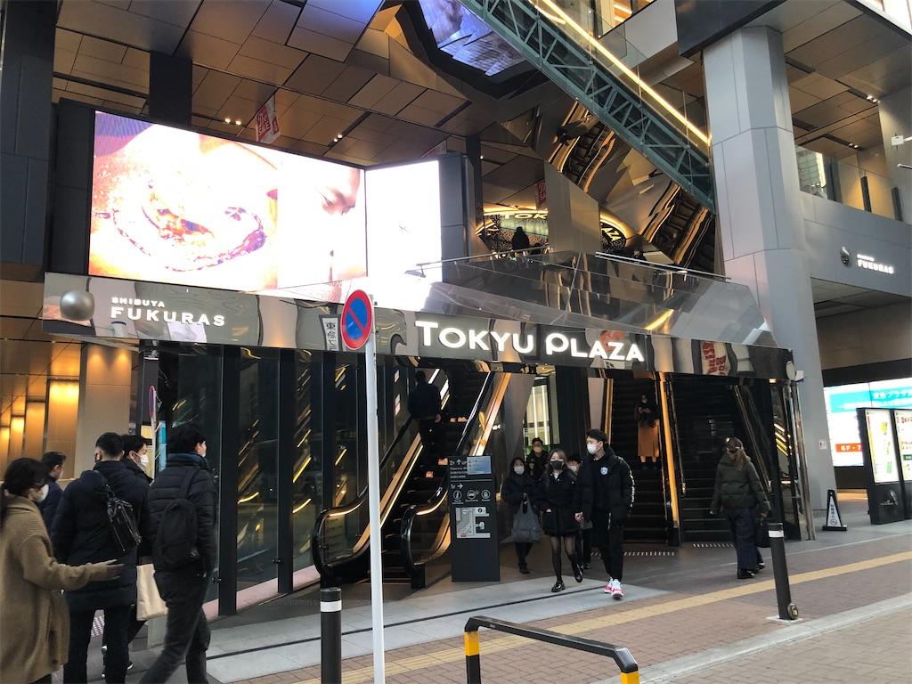 f:id:Shinjuku_3chome:20210109012025j:image