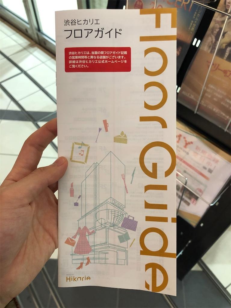 f:id:Shinjuku_3chome:20210112070825j:image