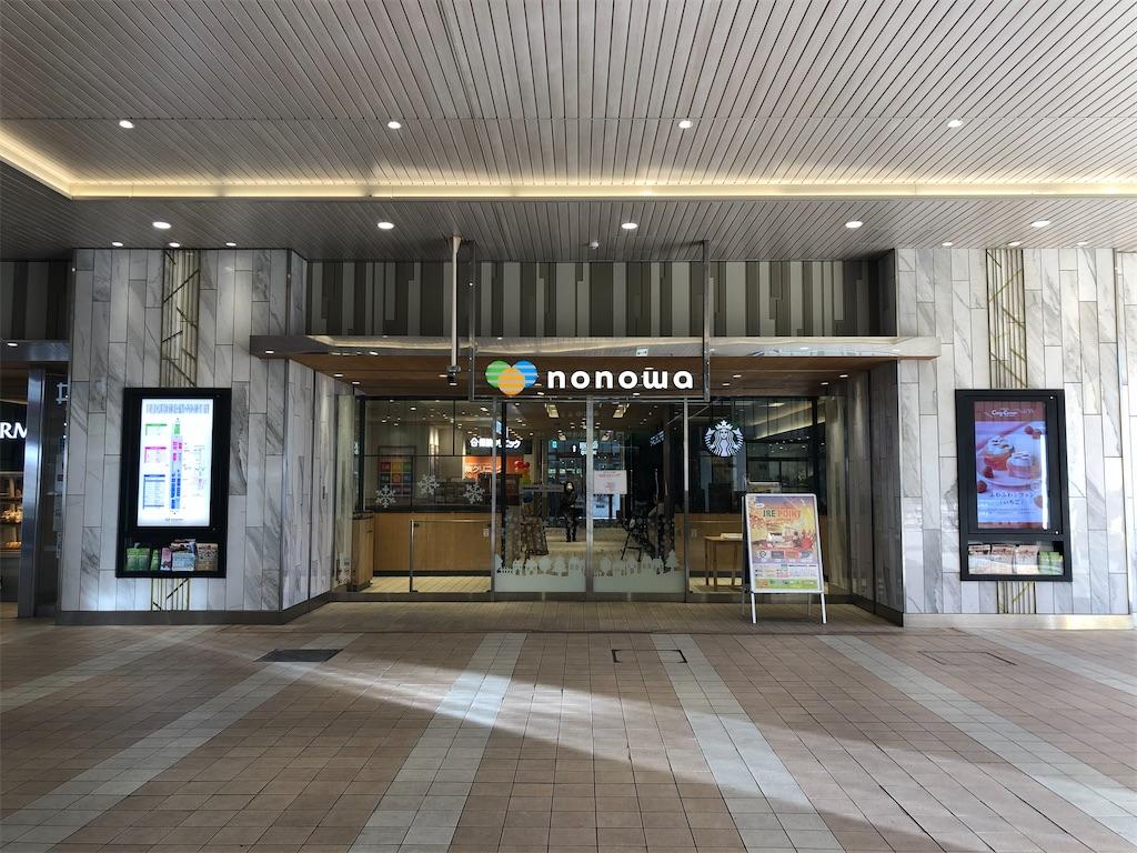 f:id:Shinjuku_3chome:20210209005158j:image
