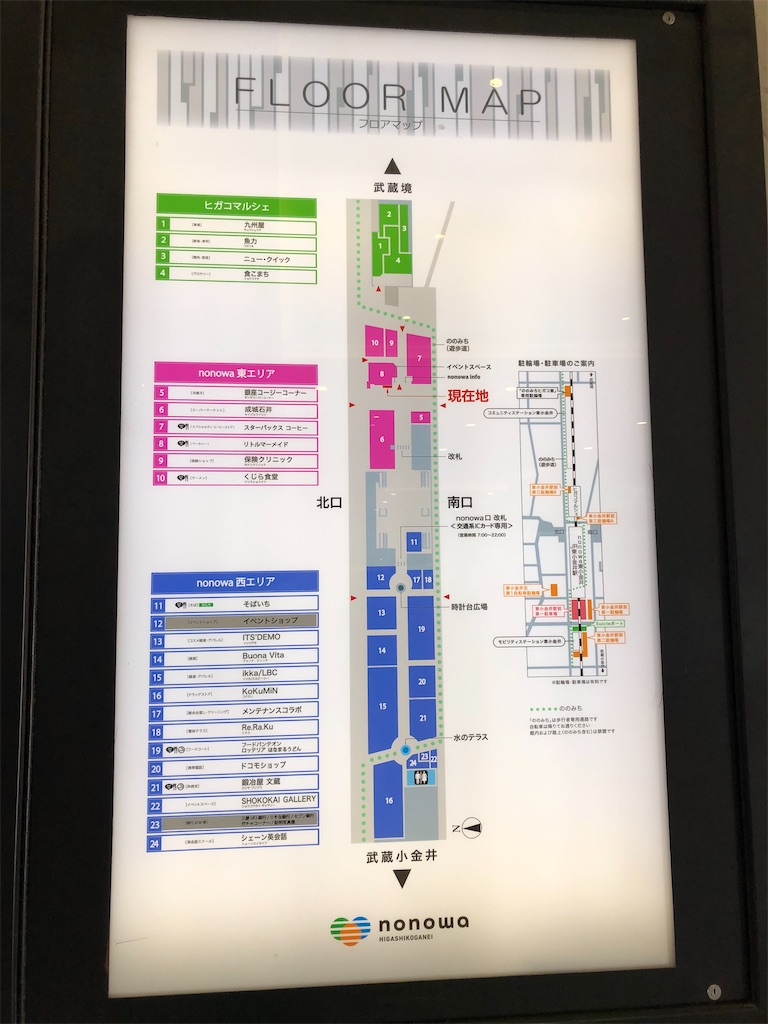 f:id:Shinjuku_3chome:20210214023234j:image