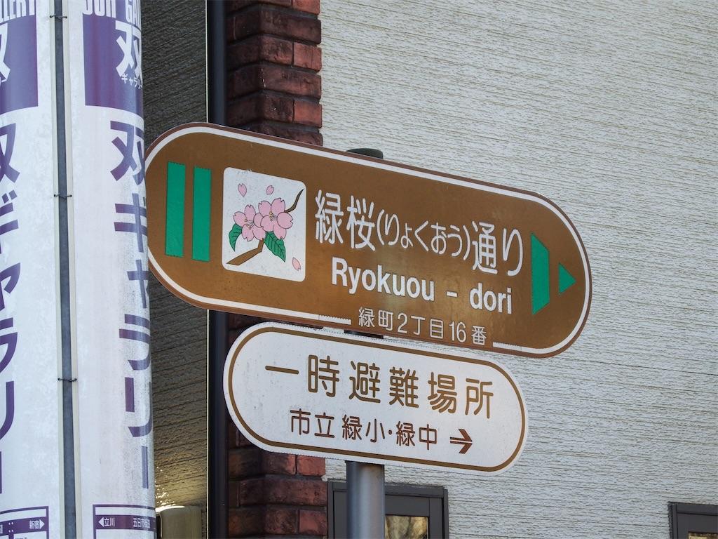 f:id:Shinjuku_3chome:20210219155307j:image