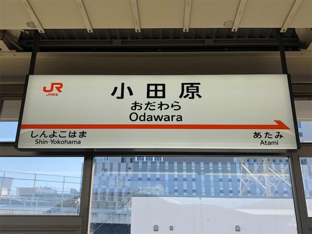 f:id:Shinjuku_3chome:20210226201017j:image