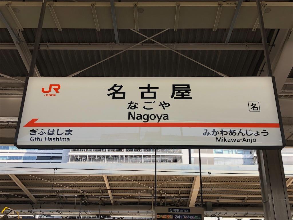 f:id:Shinjuku_3chome:20210226201140j:image