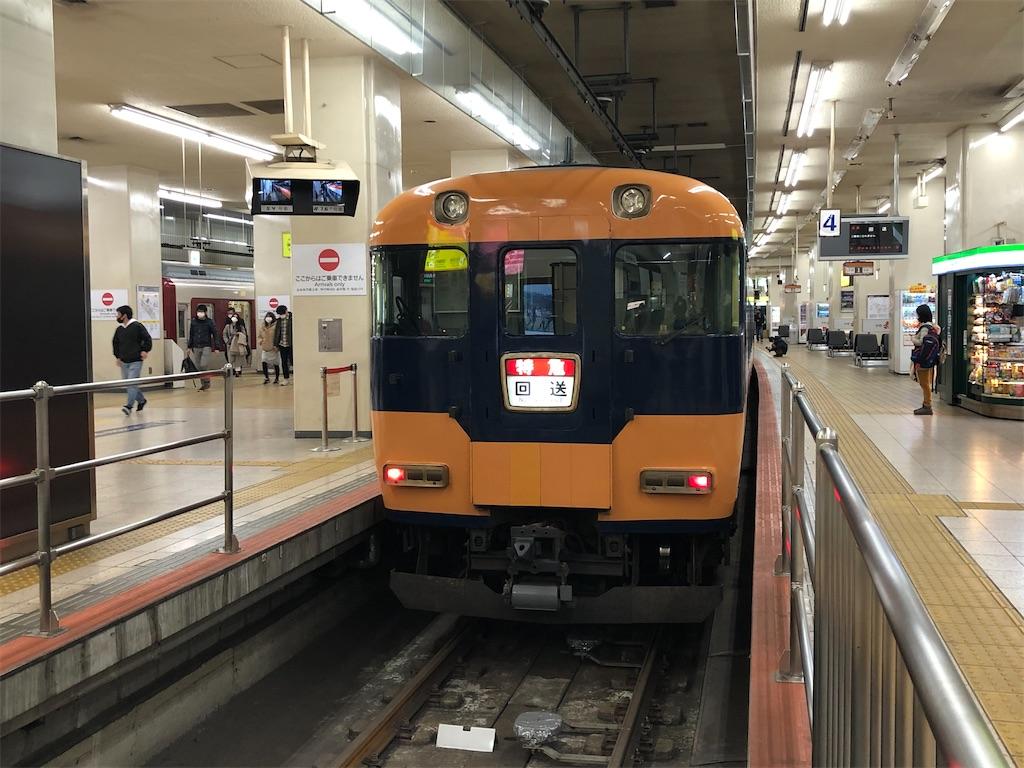 f:id:Shinjuku_3chome:20210226201337j:image