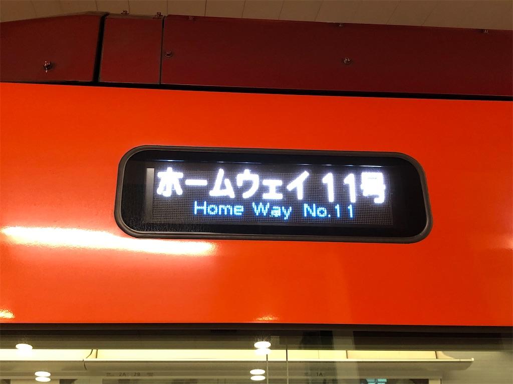 f:id:Shinjuku_3chome:20210226205617j:image