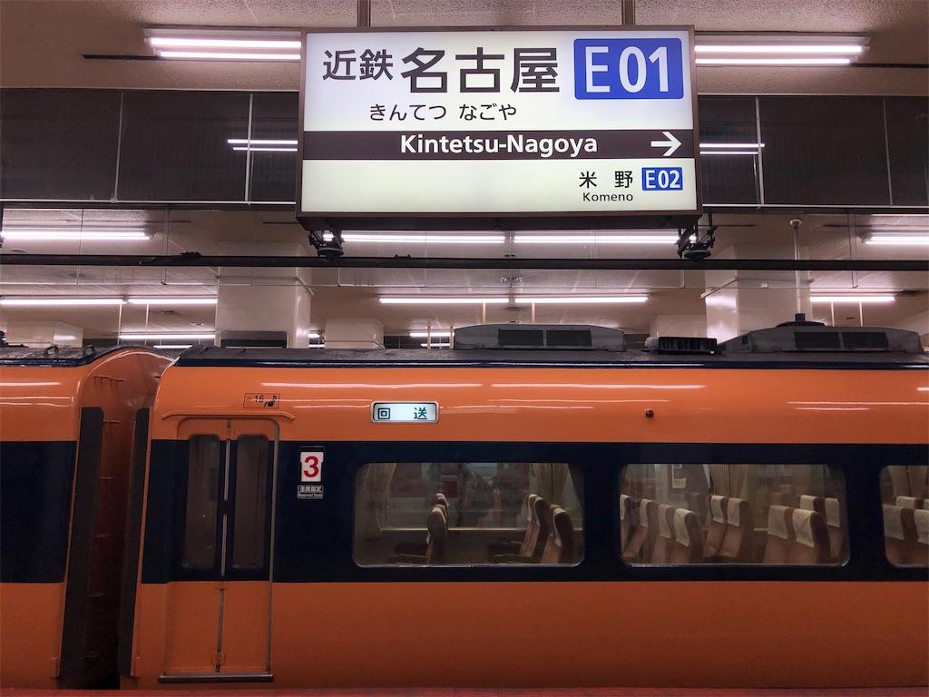 f:id:Shinjuku_3chome:20210226211915j:image