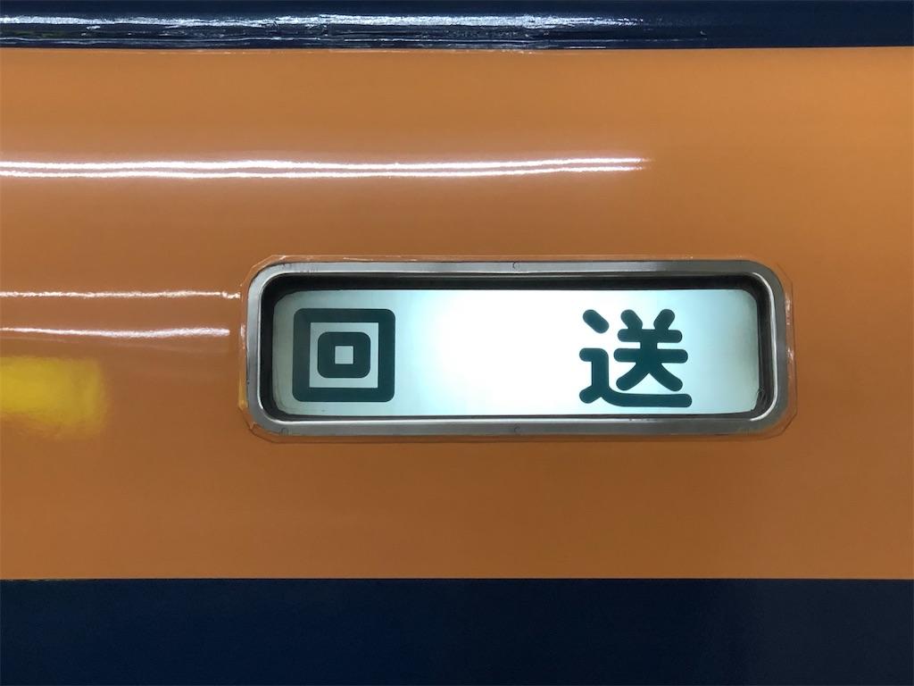 f:id:Shinjuku_3chome:20210226212009j:image