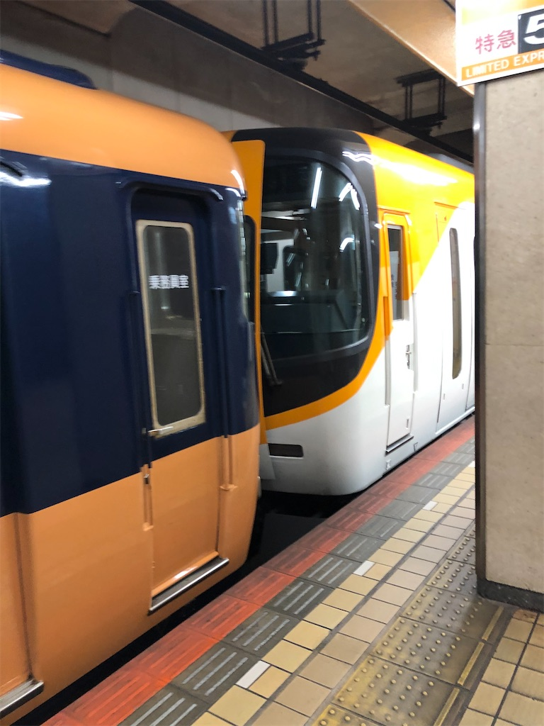 f:id:Shinjuku_3chome:20210226212200j:image