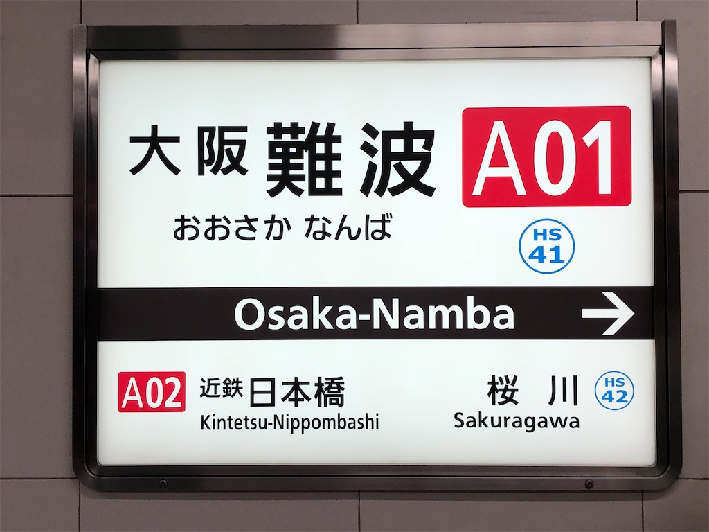 f:id:Shinjuku_3chome:20210227133917j:image