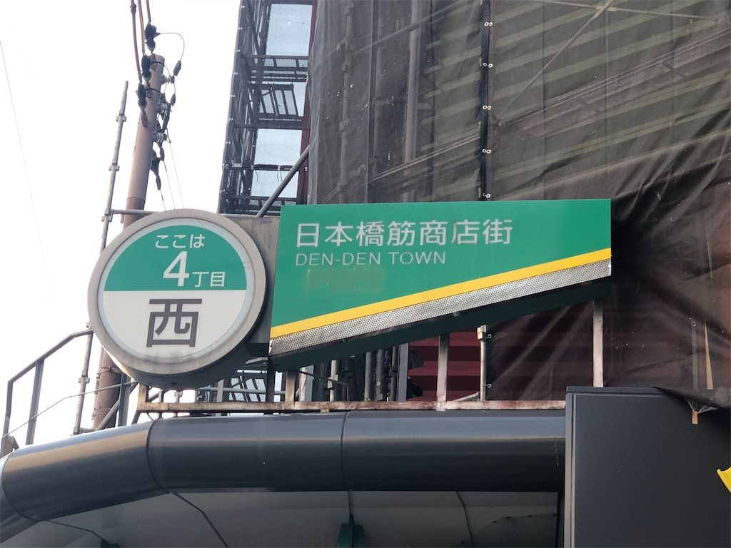 f:id:Shinjuku_3chome:20210227192736j:image