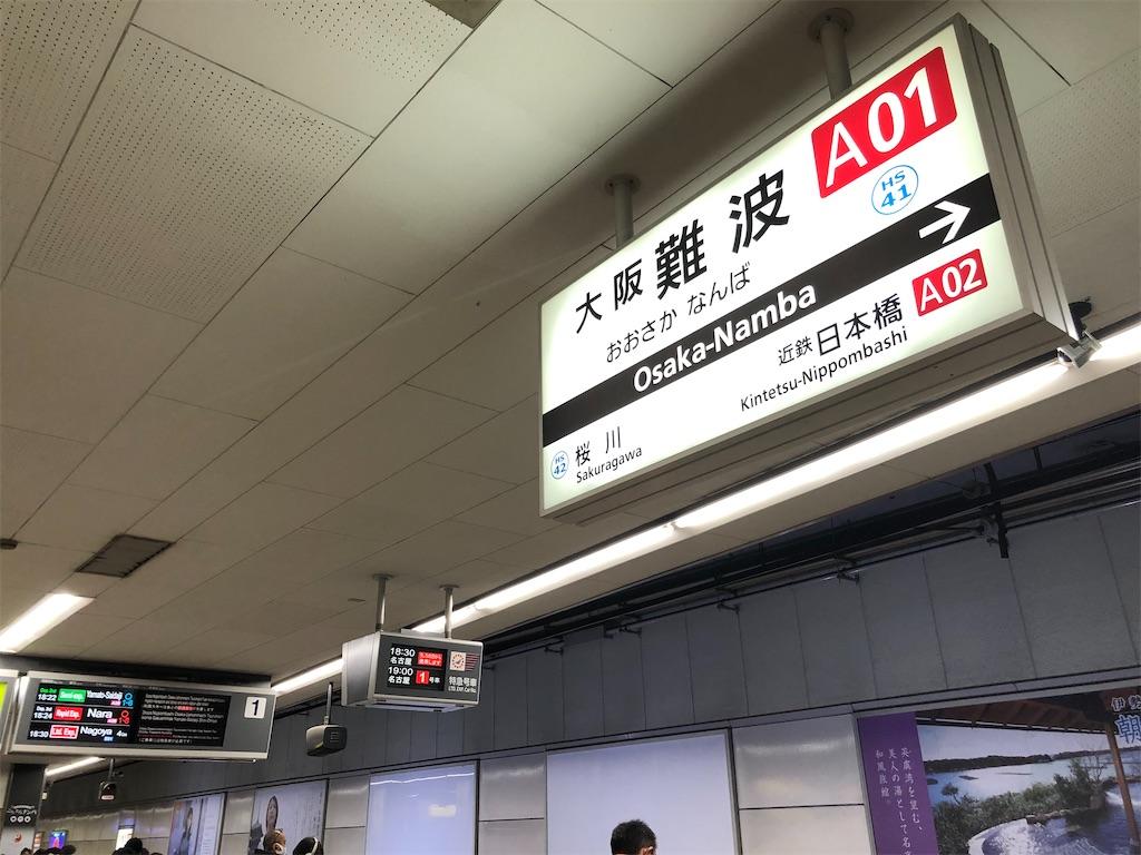 f:id:Shinjuku_3chome:20210227211518j:image