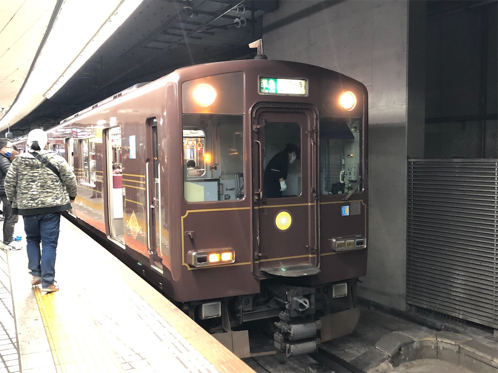 f:id:Shinjuku_3chome:20210227211737j:image