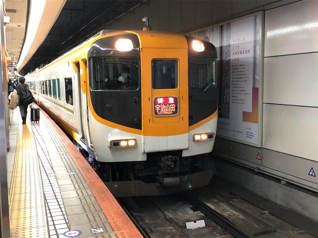 f:id:Shinjuku_3chome:20210227211740j:image