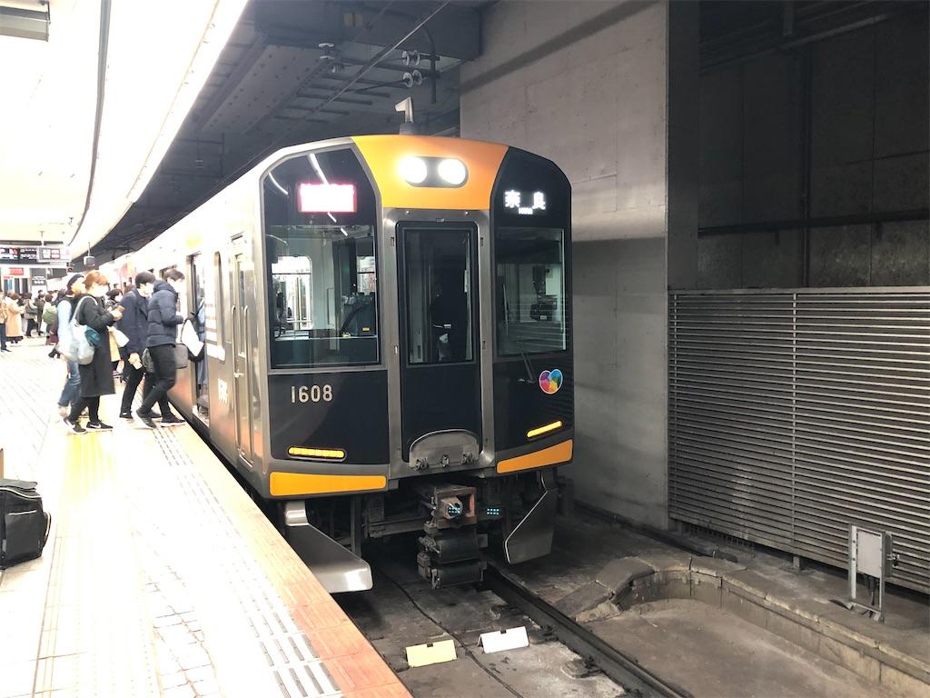 f:id:Shinjuku_3chome:20210227211745j:image