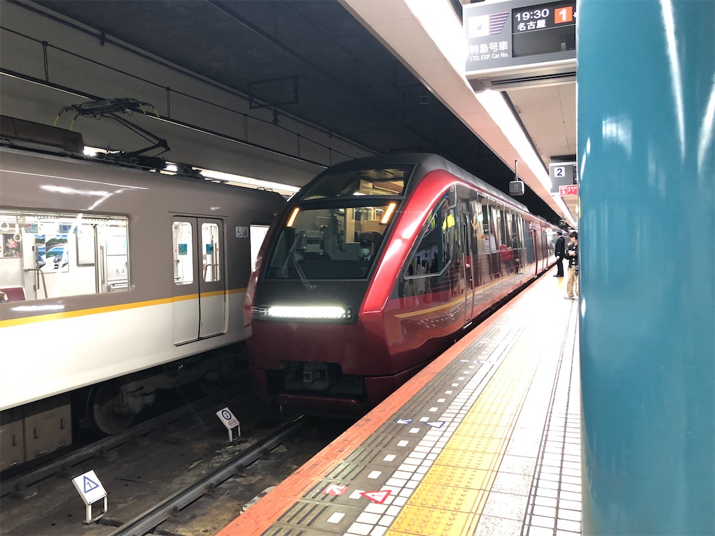 f:id:Shinjuku_3chome:20210227211751j:image