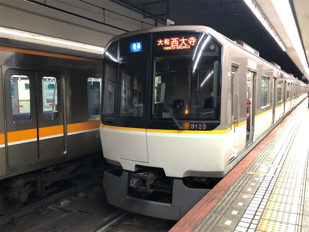 f:id:Shinjuku_3chome:20210227211800j:image