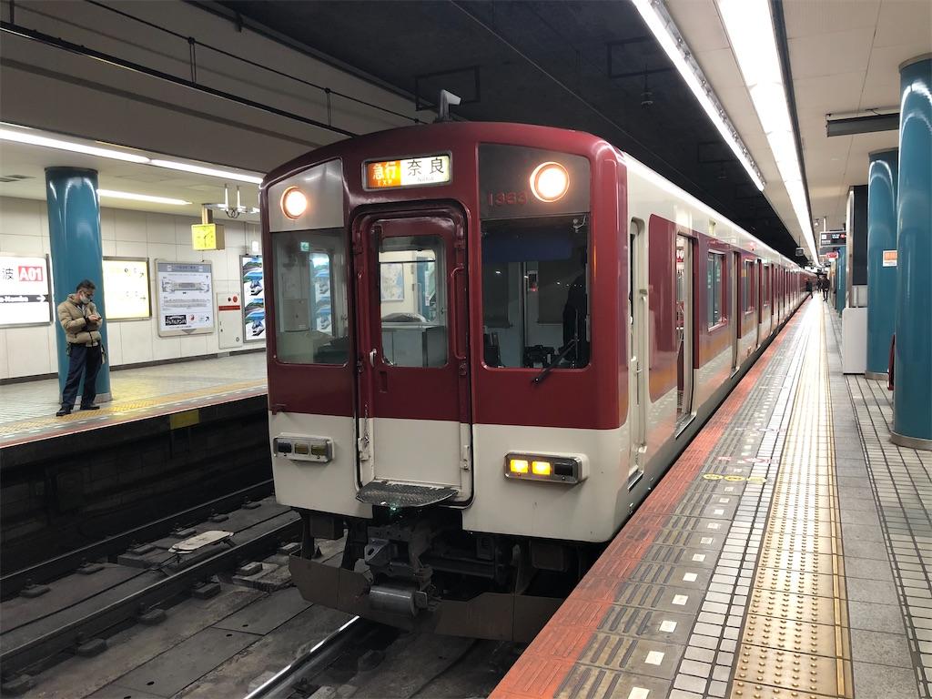 f:id:Shinjuku_3chome:20210227211805j:image