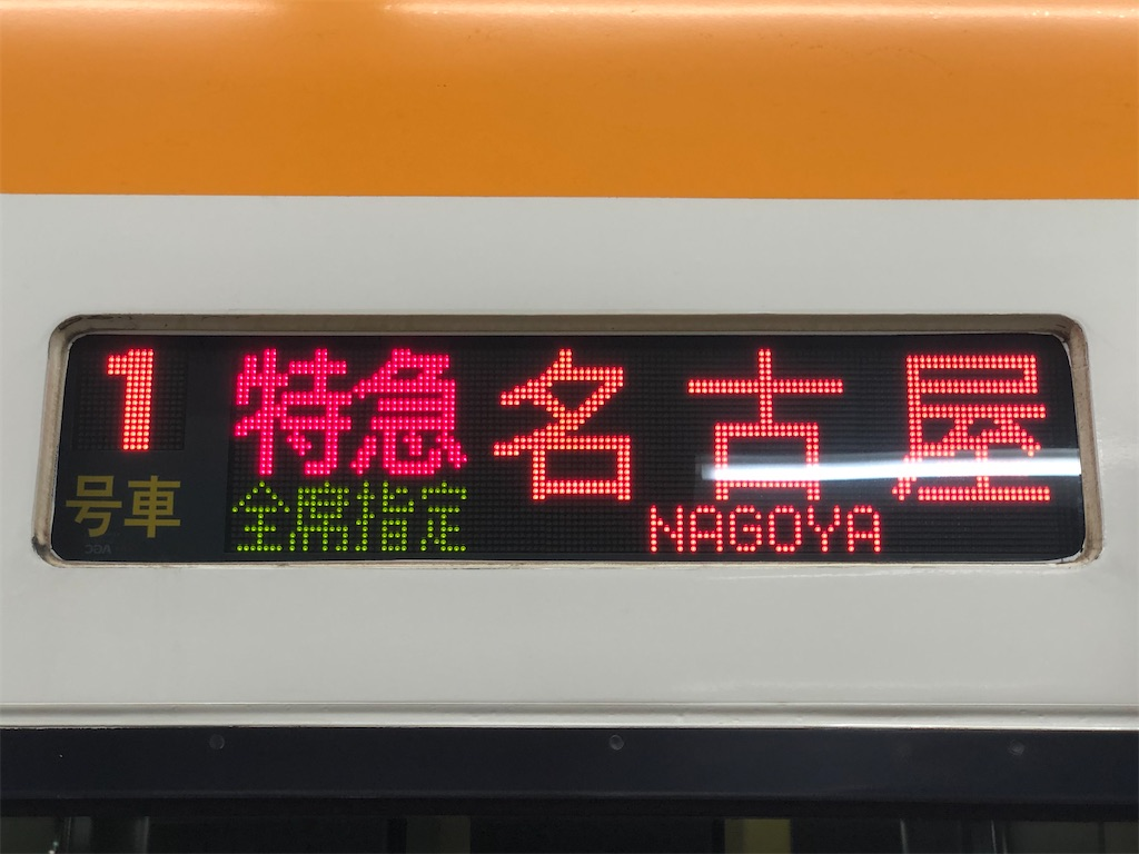 f:id:Shinjuku_3chome:20210227214700j:image