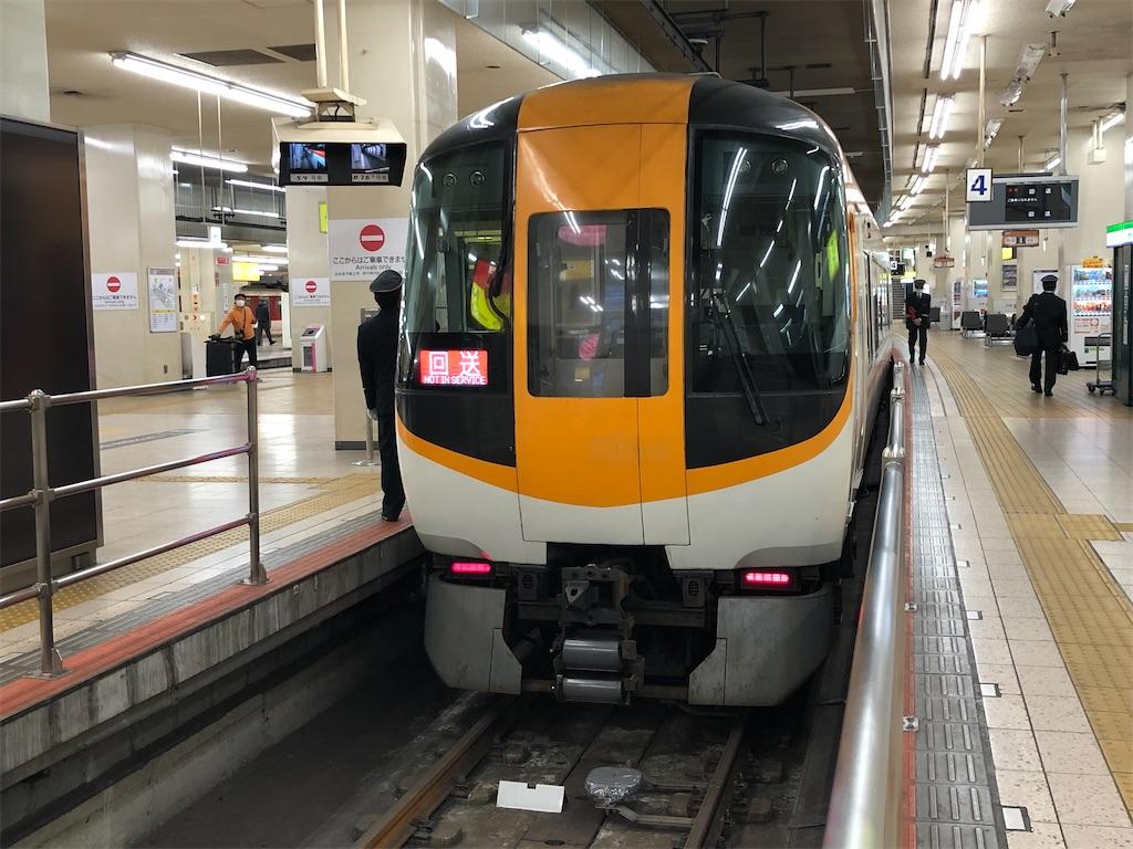 f:id:Shinjuku_3chome:20210228162848j:image