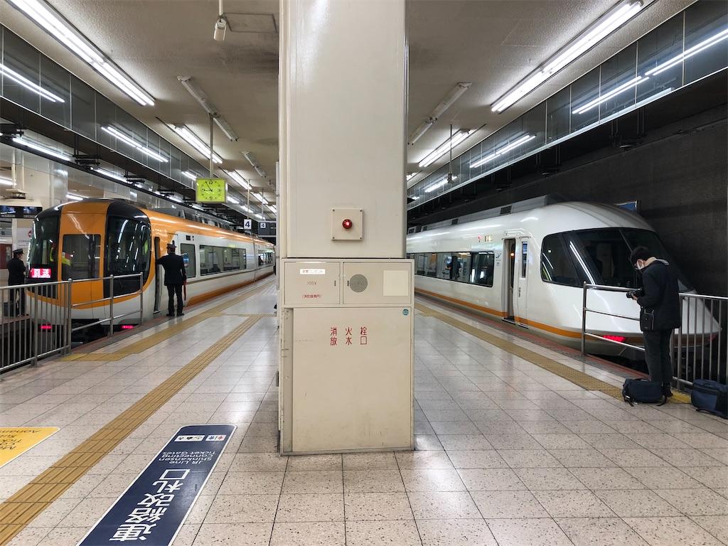 f:id:Shinjuku_3chome:20210228163127j:image