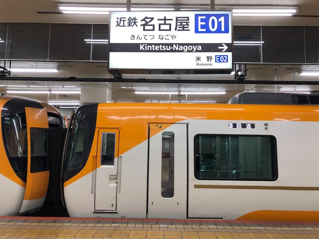 f:id:Shinjuku_3chome:20210228164103j:image