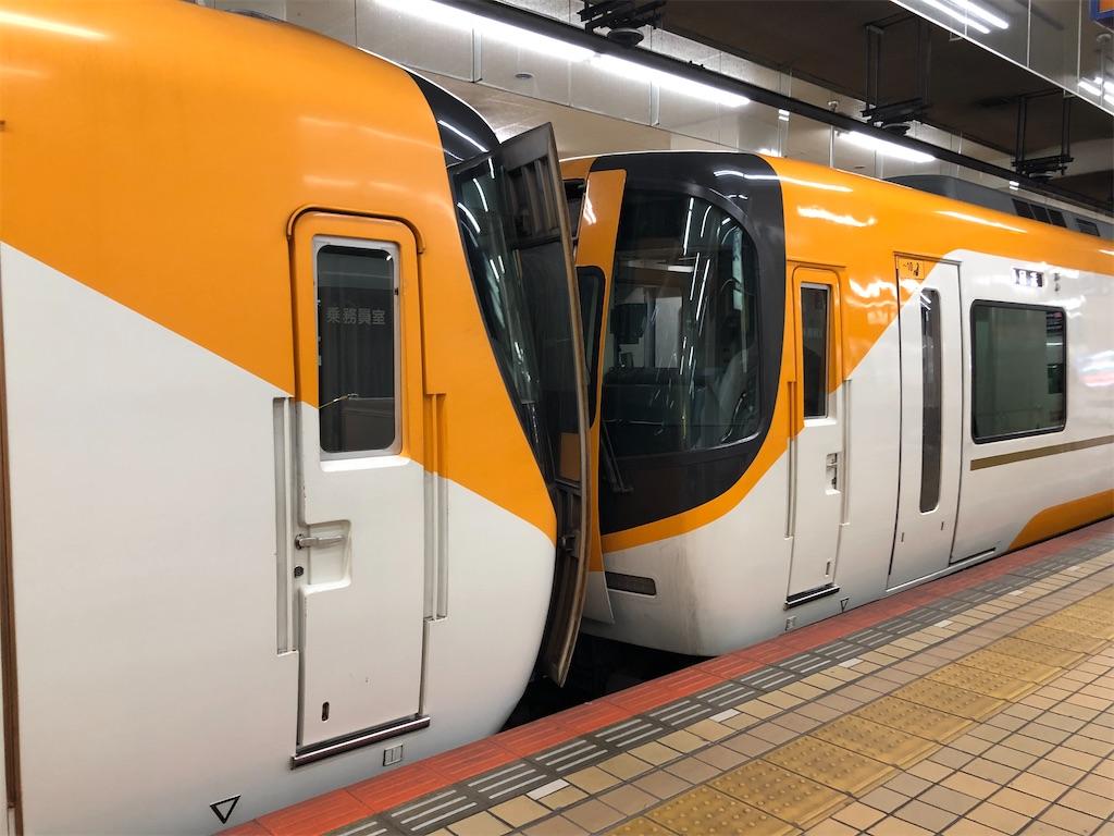 f:id:Shinjuku_3chome:20210228164434j:image