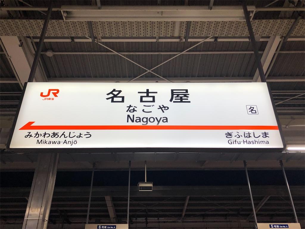 f:id:Shinjuku_3chome:20210228165310j:image