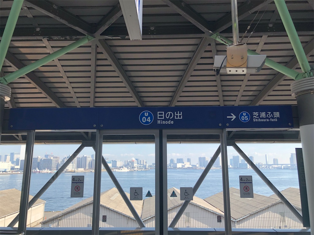 f:id:Shinjuku_3chome:20210228165944j:image