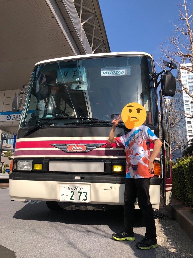 f:id:Shinjuku_3chome:20210228180656j:image