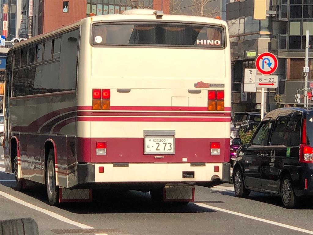 f:id:Shinjuku_3chome:20210228181325j:image