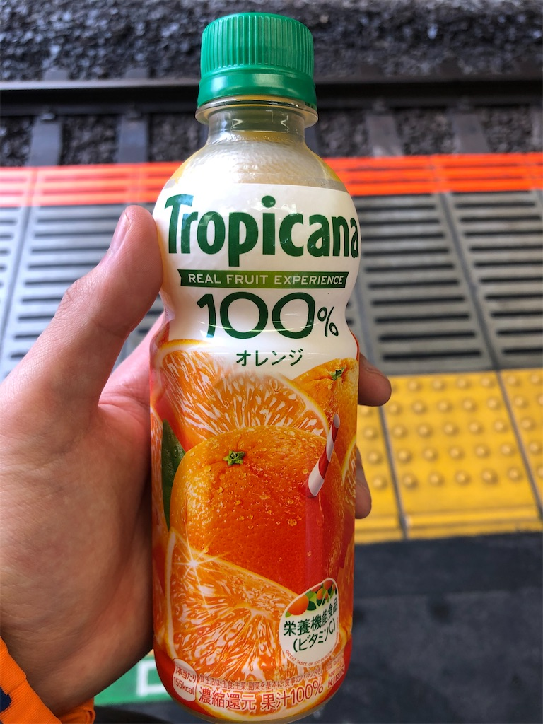 f:id:Shinjuku_3chome:20210412081345j:image