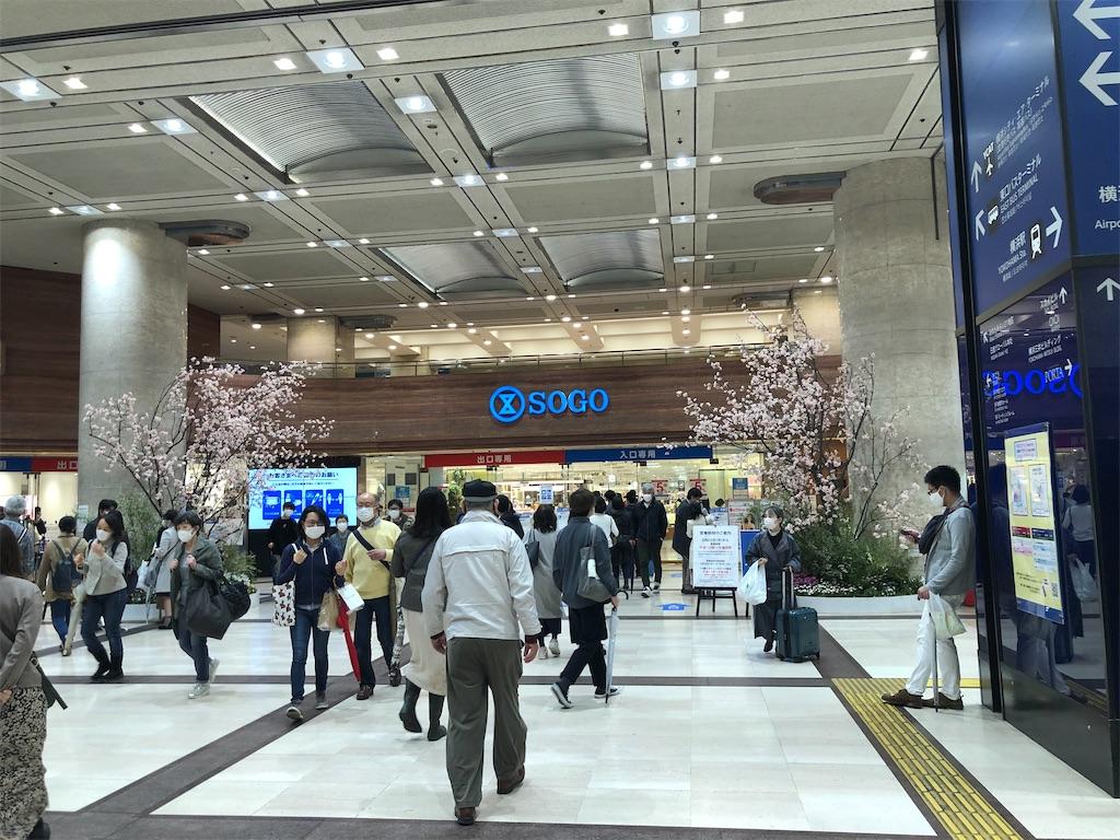 f:id:Shinjuku_3chome:20210412084851j:image