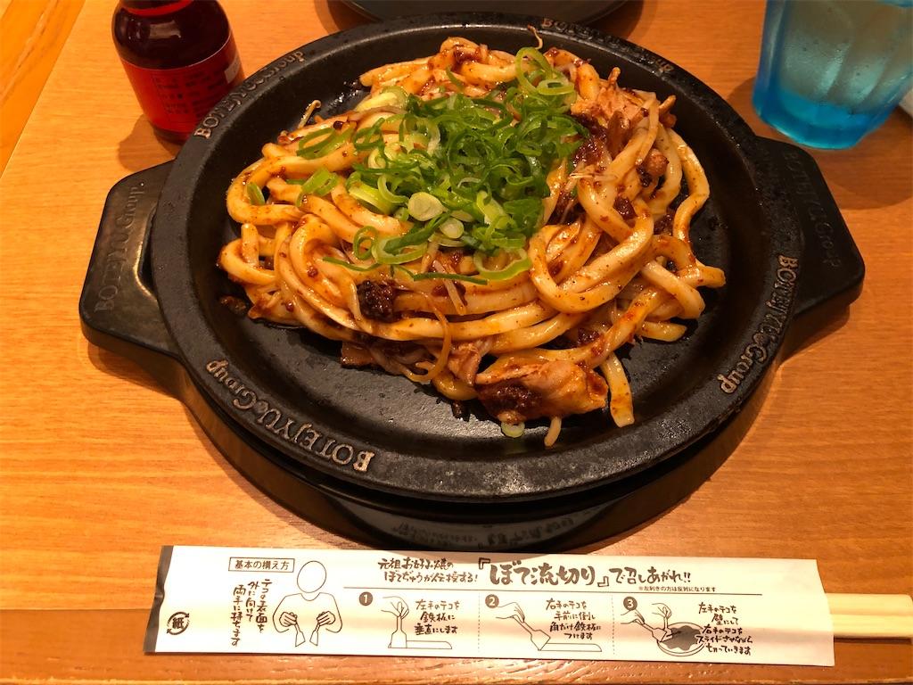 f:id:Shinjuku_3chome:20210412203851j:image