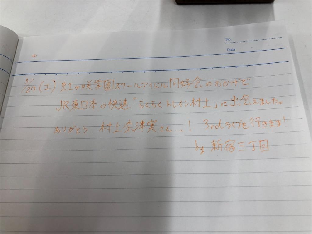 f:id:Shinjuku_3chome:20210414075451j:image