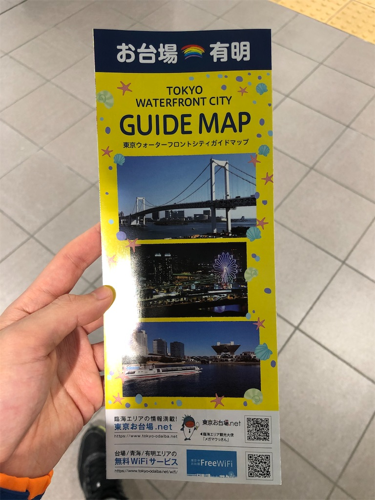 f:id:Shinjuku_3chome:20210414183148j:image