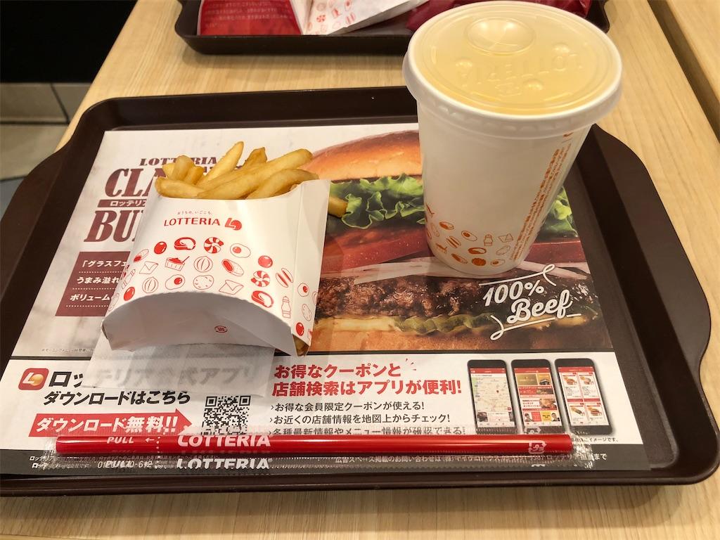 f:id:Shinjuku_3chome:20210414183849j:image