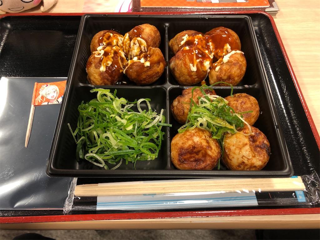 f:id:Shinjuku_3chome:20210416003114j:image