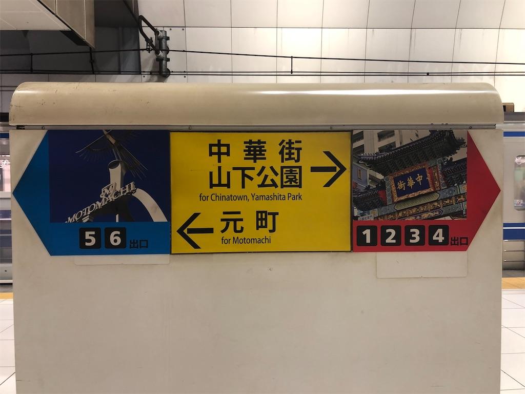 f:id:Shinjuku_3chome:20210419003915j:image