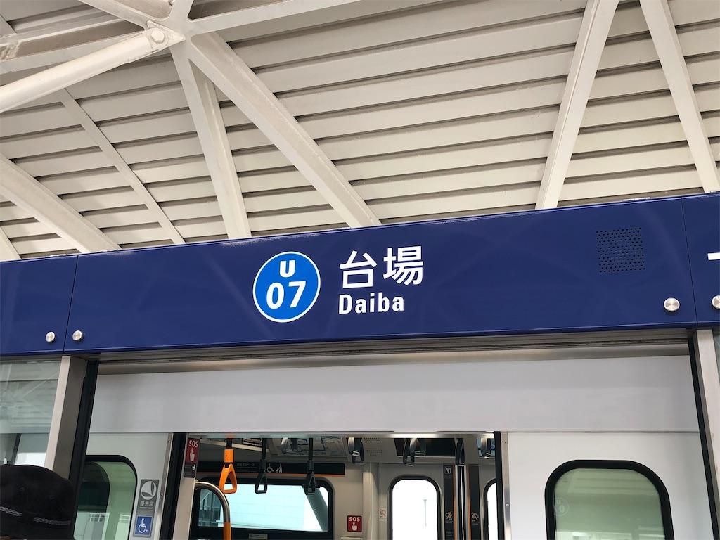 f:id:Shinjuku_3chome:20210428010804j:image