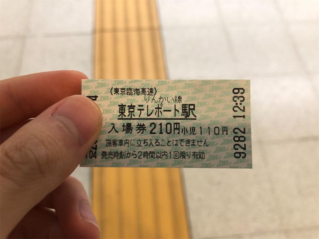 f:id:Shinjuku_3chome:20210428085838j:image
