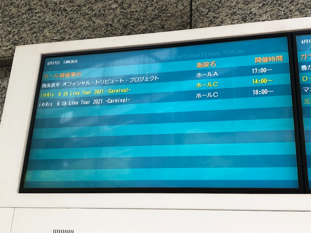f:id:Shinjuku_3chome:20210502063950j:image