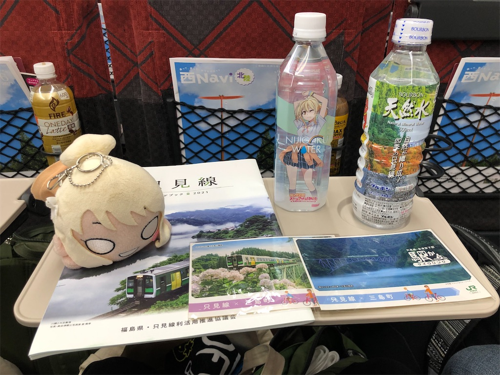 f:id:Shinjuku_3chome:20210720075604j:image