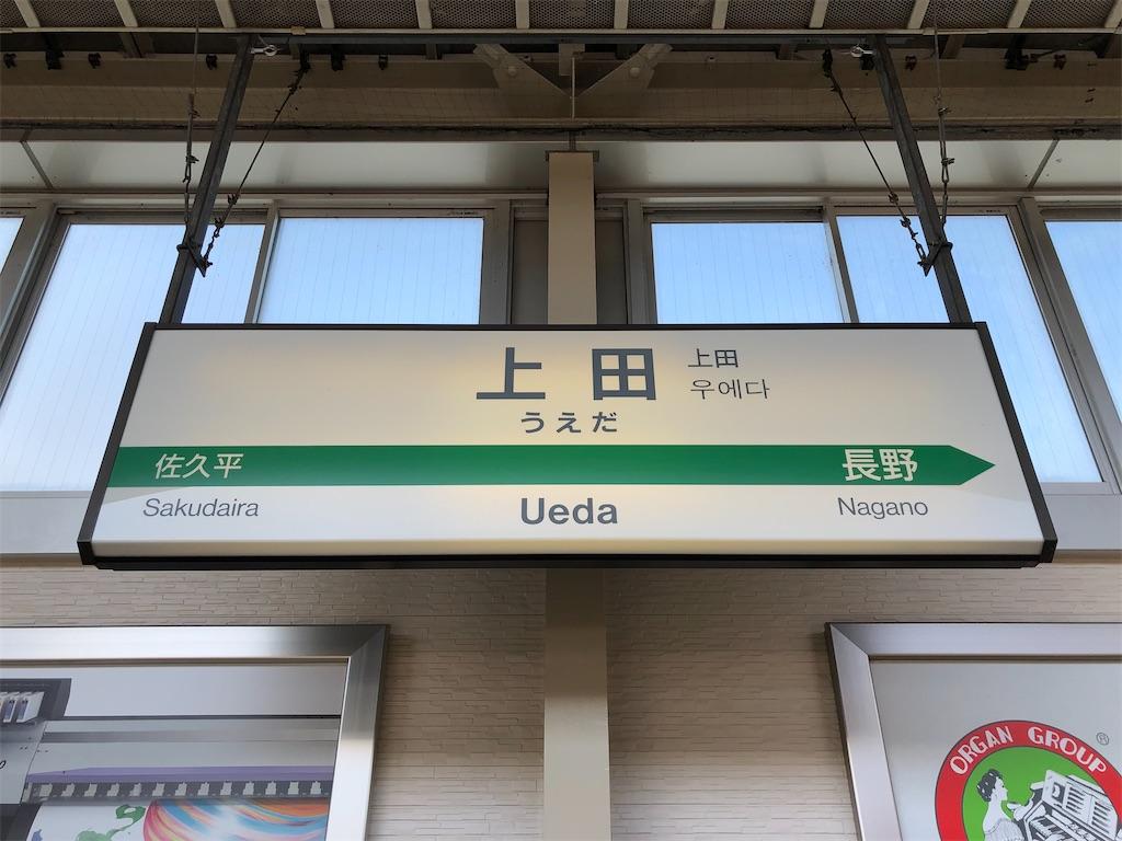 f:id:Shinjuku_3chome:20210720080041j:image