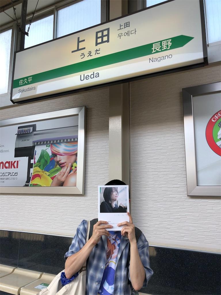 f:id:Shinjuku_3chome:20210720080811j:image