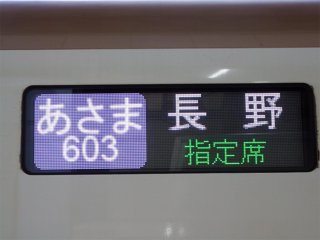 f:id:Shinjuku_3chome:20210802134204j:image