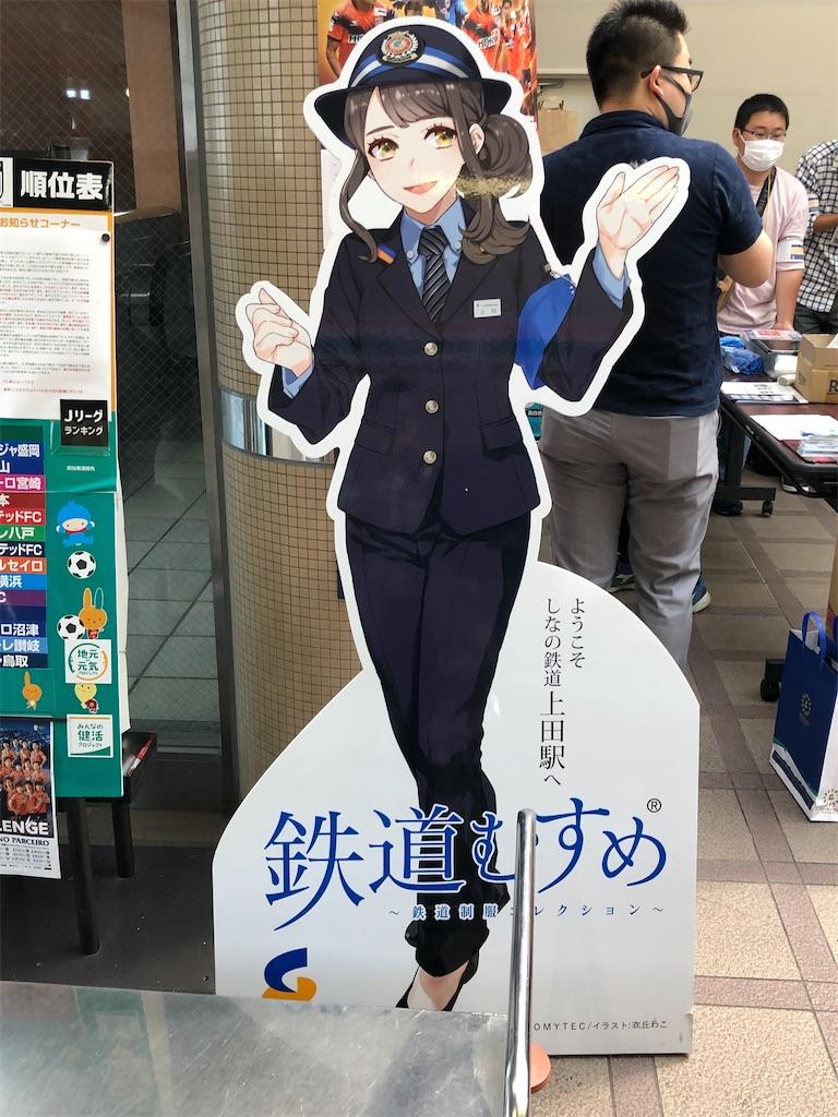 f:id:Shinjuku_3chome:20210802134347j:image
