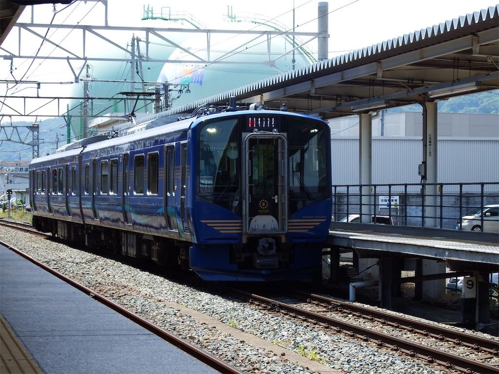 f:id:Shinjuku_3chome:20210802143936j:image