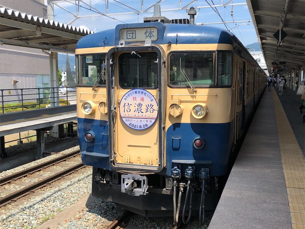 f:id:Shinjuku_3chome:20210802151743j:image